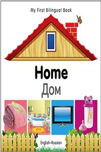 Download My First Bilingual Book–Home (English–Russian) ePub