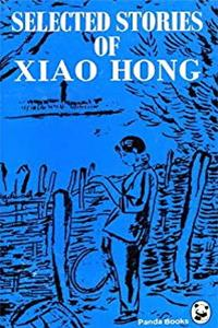 Download Selected Stories of Xiao Hong (Panda Books) ePub